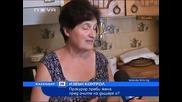 Прокурор преби жена пред очите на дъщеря й