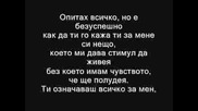 Bavaretza & Remixa Ft. G - Boy - Мразиш Ме