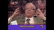 Господари на ефира : Професор Вучков обижда зрители (голям смях :д)