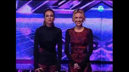 X Factor - Bulgaria 2013 - Елиминации ( 08.11.2013 ) Цялото предаване