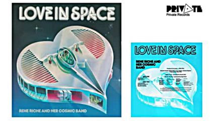 Rene Riche And Her Cosmic Band - Love In Space( South Africa 1978)