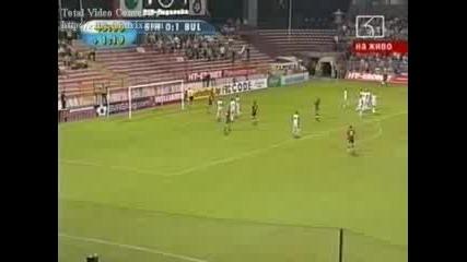 Босна 1:2 България
