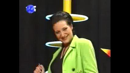 Stoja - Necu Da Ostarim /превод /