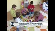 Започна приемът в детски градини и ясли в София