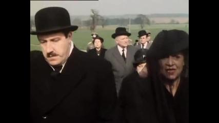 Allo allo 5 Eпизод - липсващият - Погребението