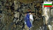 Дивата красота на Надарската пещера