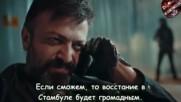 Обещание 08_2 рус суб Soz