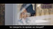 Бг субс! Very Ordinary Couple / Нормална двойка ( Треска от любов ) (2013) Част 1/4