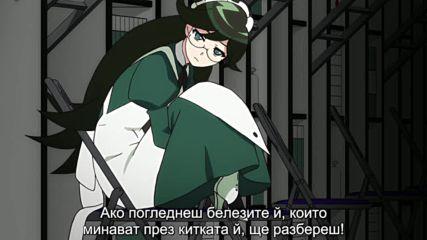 [ Bg Sub] Kubikiri Cycle Aoiro Savant to Zaregototsukai - 06