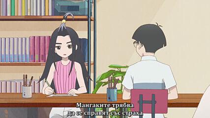 [ Bg subs ] Kakushigoto - 03