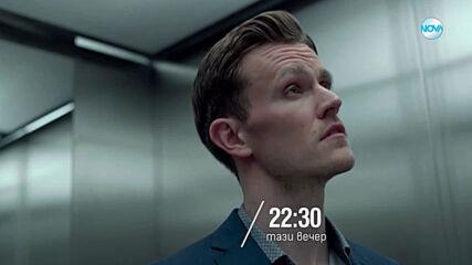 """""""Транспортер"""" - тази вечер по NOVA (02.09.2020)"""