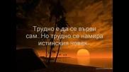 Съжалявам За Всичко - Love story