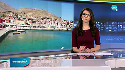 Новините на NOVA (12.05.2021 - 7.00)