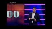 Big Brother Family 09.05.10 (част 1) Цената на истината