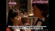Бг субс! It Started with a Kiss / Закачливи целувки (2006) Епизод 21 Част 2/3