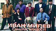 орк. Младост и Иван Милев 93г. Албум