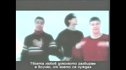 Backstreet Boys - Anywhere For You С Бг Превод