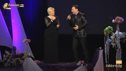 Николина Чакърдъкова и Райко Кирилов-нашата обич