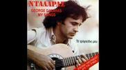 George Dalaras - Която и да си
