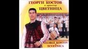 Георги Костов-китка...