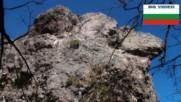 Лъвска глава пази скално светилище в Източни Родопи