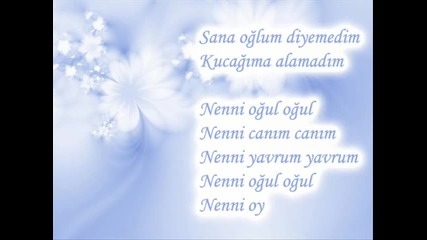 Много тежка песен - Nenni bebek
