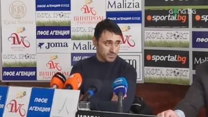 Тодор Янчев сравни Лудогорец и ЦСКА преди дербито