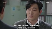 [easternspirit] Hyde, Jekyll and Me (2015) E12 1/2