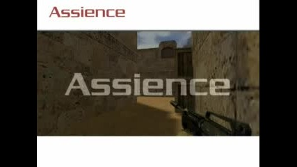 Assience Trailer