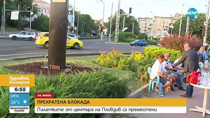 Полиция вдигна блокадата на кръстовищата в страната