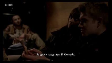 Wolfblood Series 3 Episode 12/ Улфблъд Сезон 3 Епизод 12 (bgsubs)