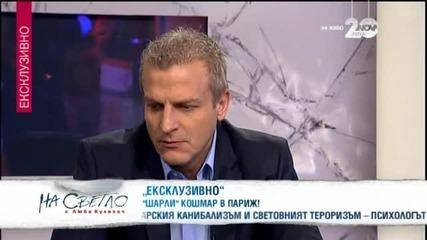 Разговор с министъра на здравеопазването д-р Петър Москов - На светло (10.01.2015)