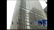 ФЕД ще купува ипотечни облигации за по 40 млрд. долара всеки месец