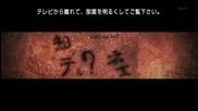 Tasogare Otome x Amnesia Епизод 6 Bg Sub [ Hd ]