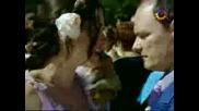 Орейро - Сватбата