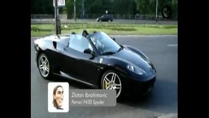Какви коли карат футболните звезди?