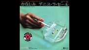 Denise Lasalle - Sit Down And Hurt Awhile