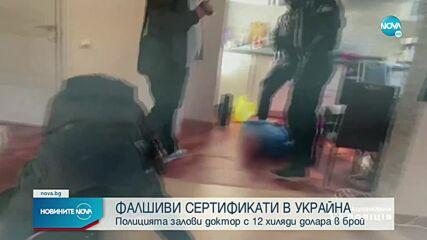 Москва отново под строг локдаун