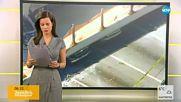 4 души са загинали при срутването на моста в Маями