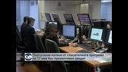 Португалия излиза от спасителната програма без превантивен кредит