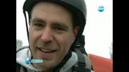 Летящият Холандец