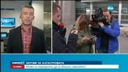 Стотици руски туристи загинаха в самолетна катастрофа (ОБЗОР)
