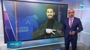 Левски подписа с юноша на Атлетико Мадрид