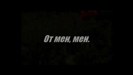 Morandi - Save Me (bg)