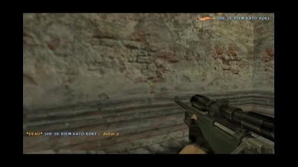 stockwell with Awp [4kills]