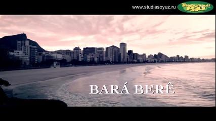 Alex Ferrari - Bara Bara Bere Bere [ Официално видео ] 2012 + превод