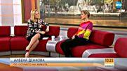 Албена Денкова: Пред българската публика искам да направя това, което е най-доброто