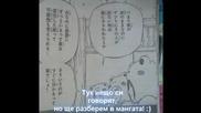 Новите очи на Саске! - Scan Spoilers Naruto Manga 511