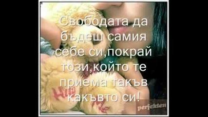 - ' - Lovэ - ' -
