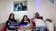 Родители организират желаната сватба на дъщеря си